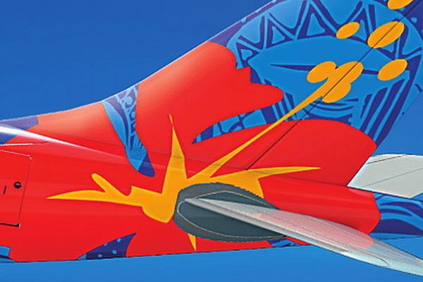 Air Calédonie International