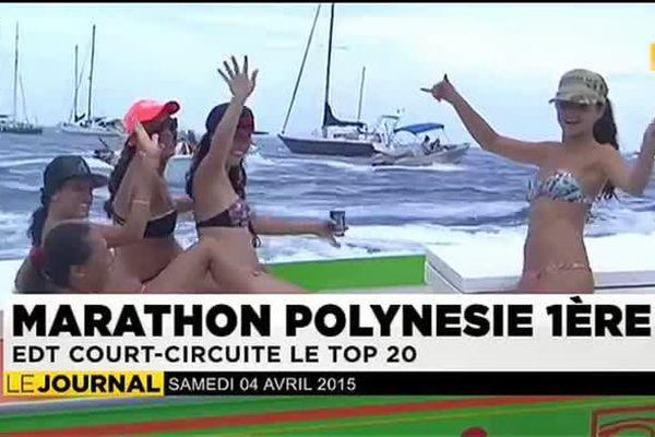 Marathon Polynesie 1ere : EDT court-circuite le top 20