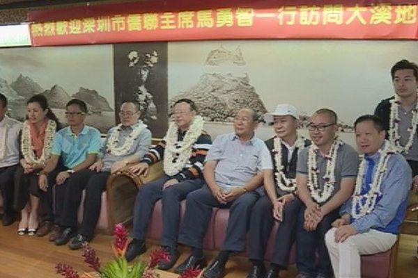délégation chinoise