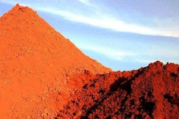 Minerai de nickel SLN ERAMET