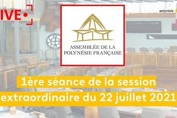 [LIVE] 1ère séance de la session administrative du jeudi 22 juillet 2021