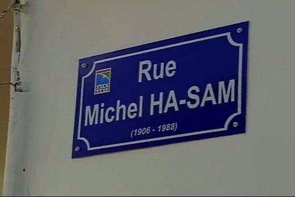 Plaque rue : rue des limites devenue Rue Michel HA-SAM