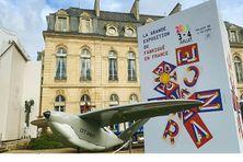 """Kakémono de l'exposition """"Fabriqué en France"""", édition 2021."""