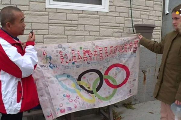 cao da fo jeux olumpiques pekin 2022