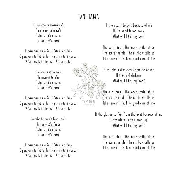 Les paroles 'Ta'u Tama'  de Luc et Vaiteani