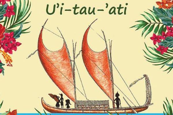 Rendez vous vendredi 24 à l'UPF pour cette 8e édition