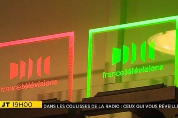 Radio Réunion la 1ère