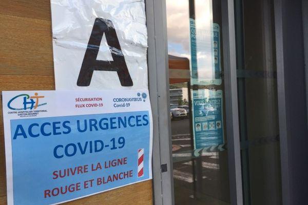 L'accès aux urgences Covid-19 du Médipôle, l'après-midi du 6 septembre.