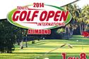 30ème Open de Golf : Programme, activités enfants, massages, slackline, cadeaux à gagner...
