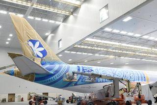Tahitian Dreamliner Air Tahiti Nui