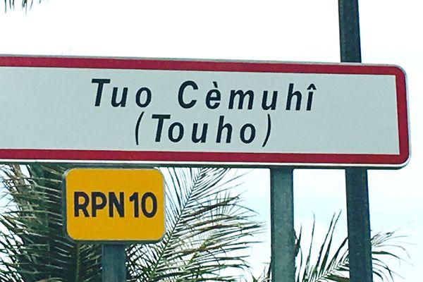 Panneau de Touho