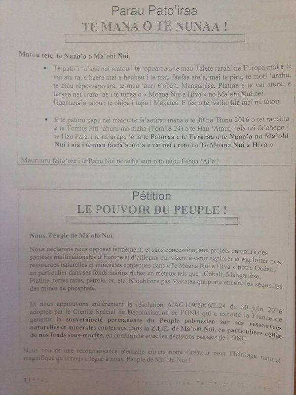 petition oscar