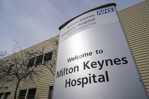 Hôpital de Milton Keynes