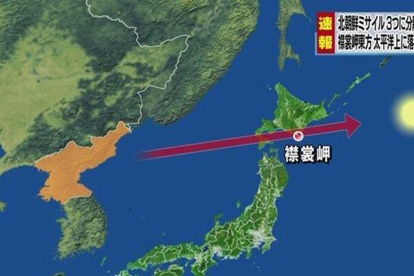 Tracé supposé du missile nord coréen du 29 août selon la chaîne japonaise NHK