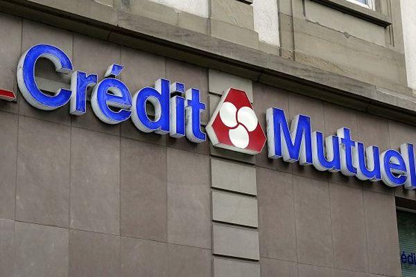 Guyane: 200.000 euros volés dans une banque lors d'un cambriolage