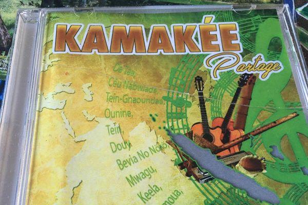 Musique Partage kamakée