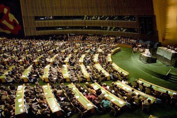 Siège des Nations-Unies