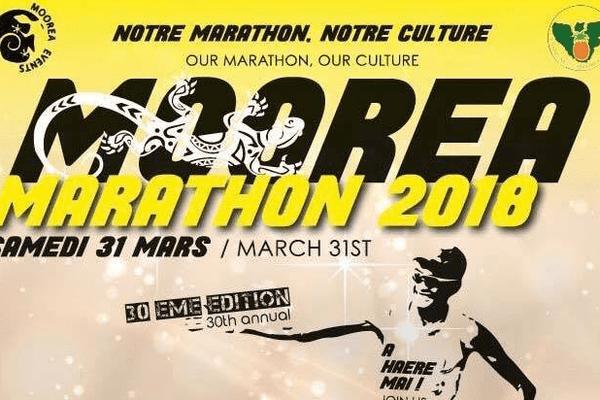 marathon moorea 2018