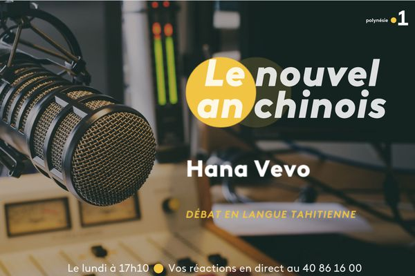 Hana Vevo : le nouvel an chinois