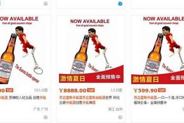 décapsuleurs suarez site chinois