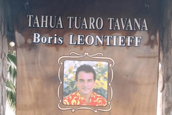 Boris Leontieff
