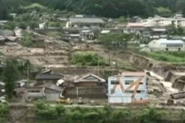 Rétrogradé en dépression, le typhon Neoguri laisse des traces