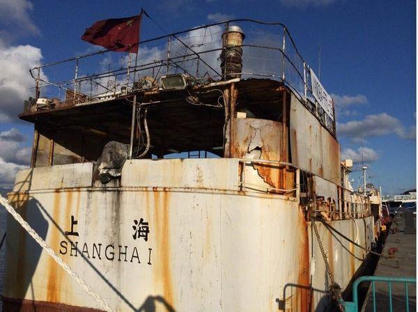 navire-chinois-peche-011113