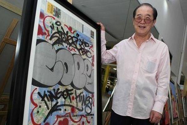 Paul Yeou Chichong