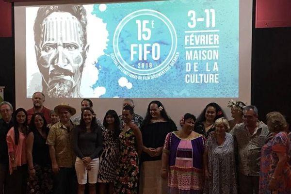 15e FIFO