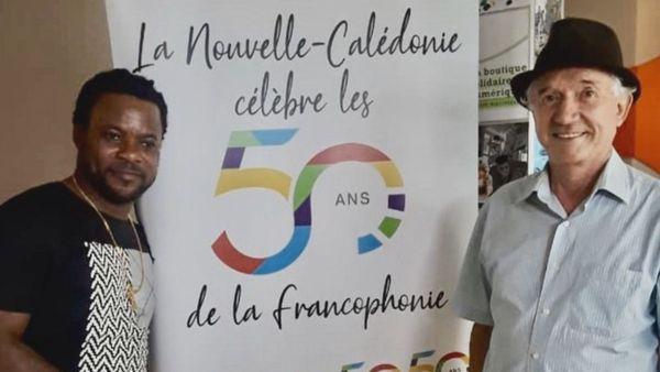 Eddy Mboyo Bofenda et Daniel Miroux