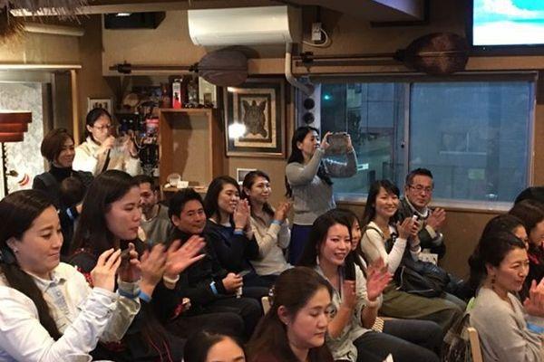 Raumata au Japon
