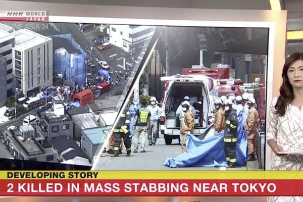 Capture télé de la tuerie à Kawasaki, 28 mai 2019