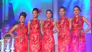Miss dragon 2016