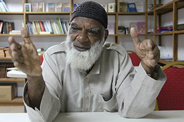 Imam Nizam Mohammed de Trinidad et Tobago