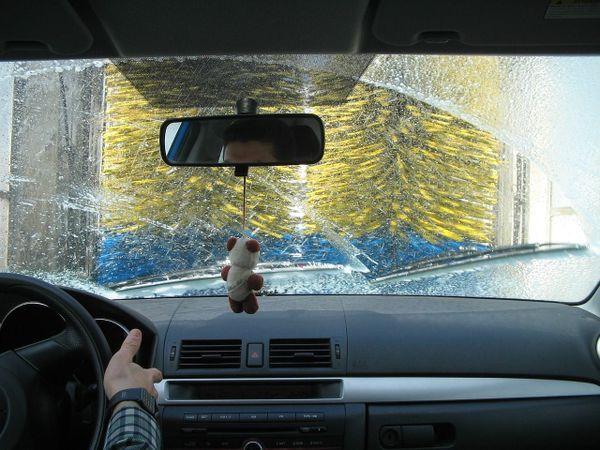 Lavage automatique de voiture