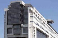 Bâtiment du ministère de l'économie et des finances