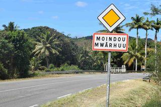 Panneau de Moindou
