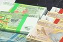 Coronavirus, l'Etat renforce la liquidité des banques