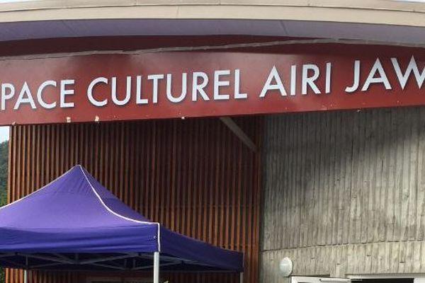 Le conservatoire AIRI JAWE