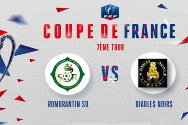 Coupe de France - Romorantin - Combani