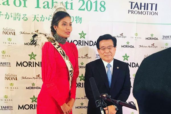 Miss Tahiti au Japon