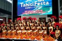 Tahiti Festa 2014 : des japonais comblés par les danses et musiques polynésiennes