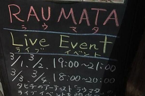 Raumata en concert au Japon