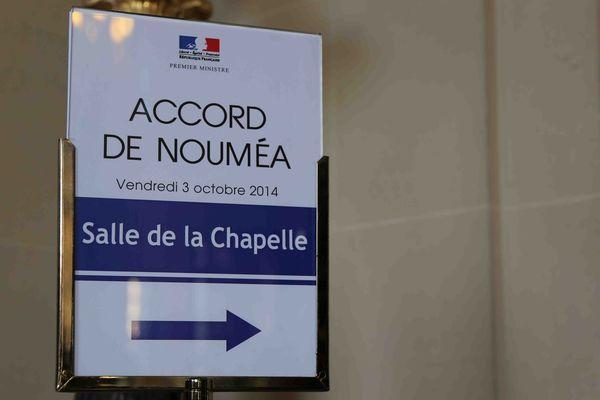 """C'est dans la """"salle de la Chapelle"""" de l'hôtel de Cassini (annexe de Matignon) que se déroulent les discussions"""
