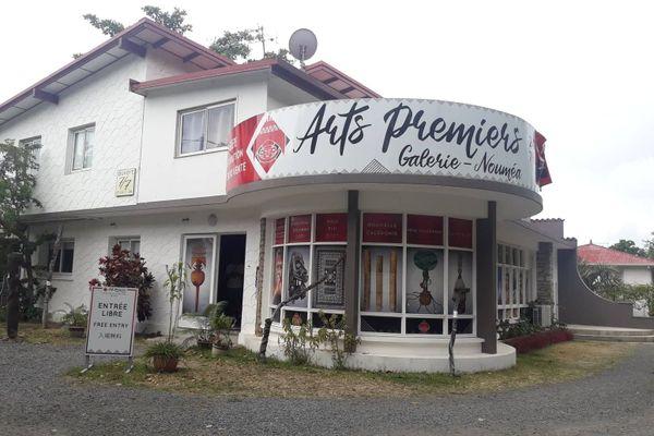 Fermeture galerie arts premiers