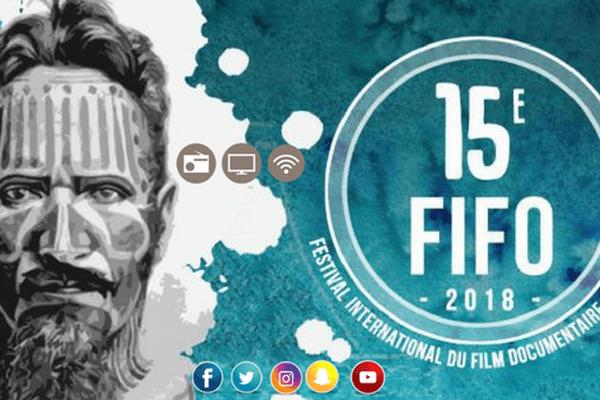 FIFO 2018