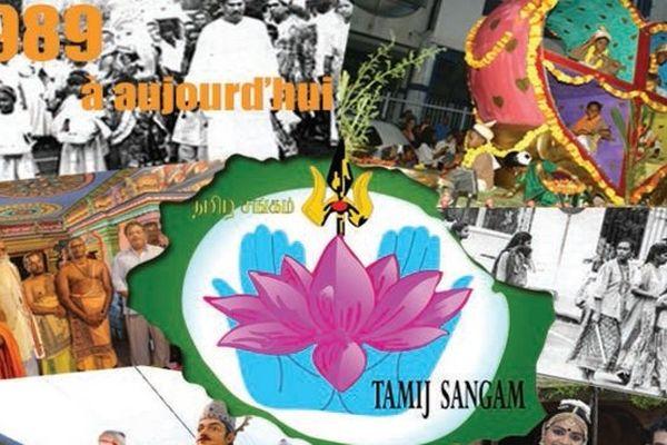 20141024 Tamij Sangam