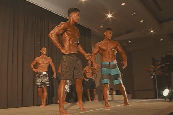 Championnat Mister et Miss Polynésie 2017