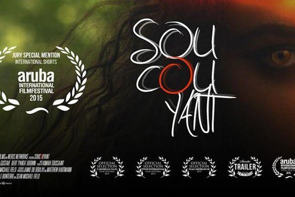Affiche du film Soukouyan