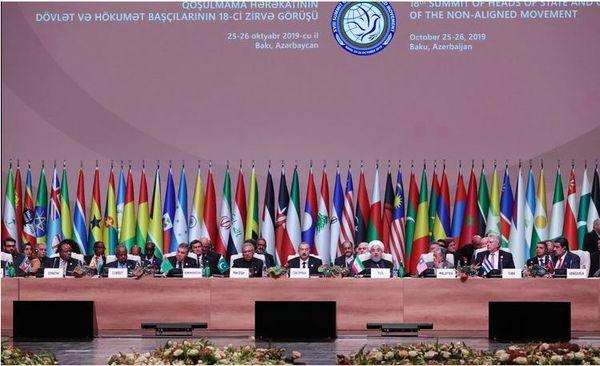 Sommet Mouvement Non-Alignés